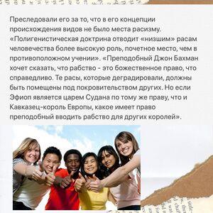 mesenrealism 11807922210063289564640156421517793723127394n