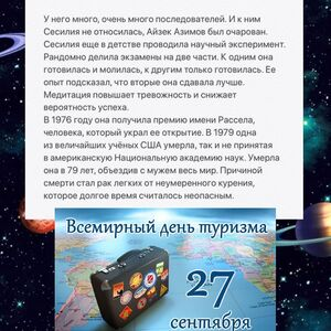 mesenrealism 1202167633340116578732816158270524413758468n