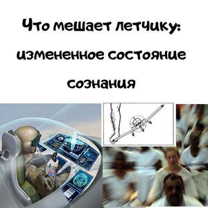 mesenrealism 1202167633945904084110303938765411206493479n