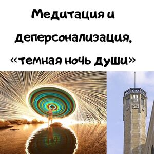 mesenrealism 1202962033352047542158519124347778452997228n