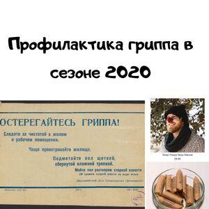 mesenrealism 1215399067192057220199045061253073300412213n