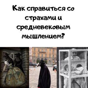 mesenrealism 1213966121358701215847836201103334098253814n