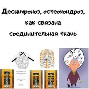 mesenrealism image 08 06 2021