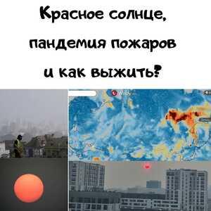 mesenrealism image 22 07 2021 (10)