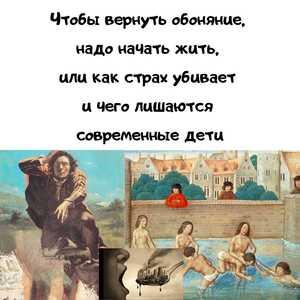 mesenrealism image 2021 09 07 1