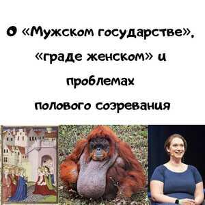 mesenrealism image 2021 09 08 1