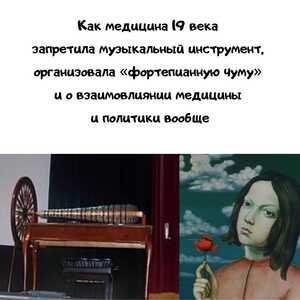 mesenrealism image 2021 09 14 1